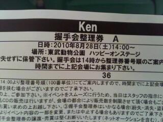 KC3R0317.jpg